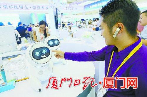 人工智能专场:科幻场景或将变为现实