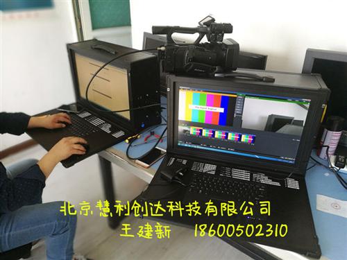 智能录播教室网络直播录播导播一体机推流设计