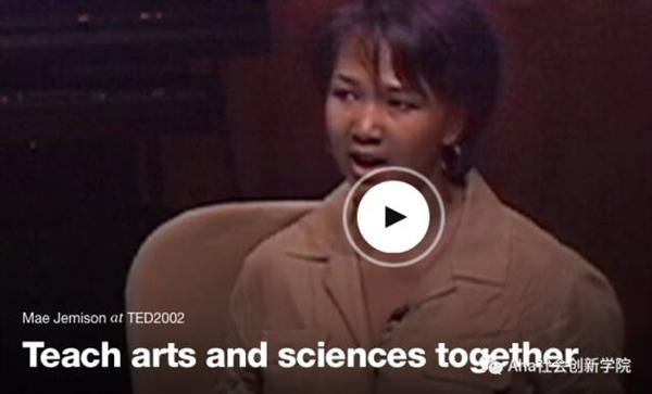 从STEM到STEAM 艺术教育真正内涵是什么?