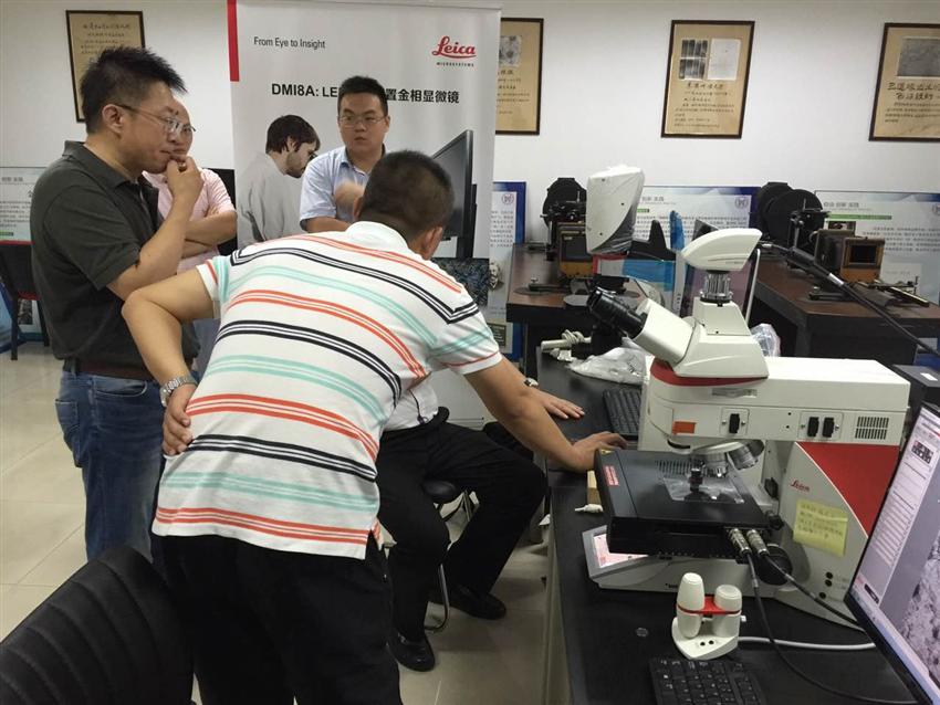 【行业应用】利用徕卡DM4M光学金相显微镜对轧制乳化液的观察与分析