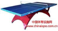 SMC乒乓球臺