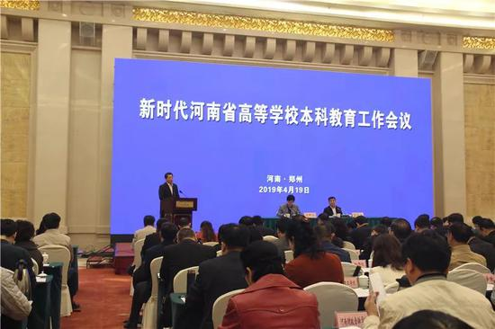 """河南2019將投13.8億支持鄭大河大""""雙一流""""建設"""